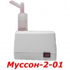 """Ингалятор ультразвуковой """"Муссон-2-01"""""""