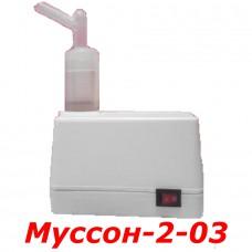 """Ингалятор ультразвуковой """"Муссон-2-03"""""""